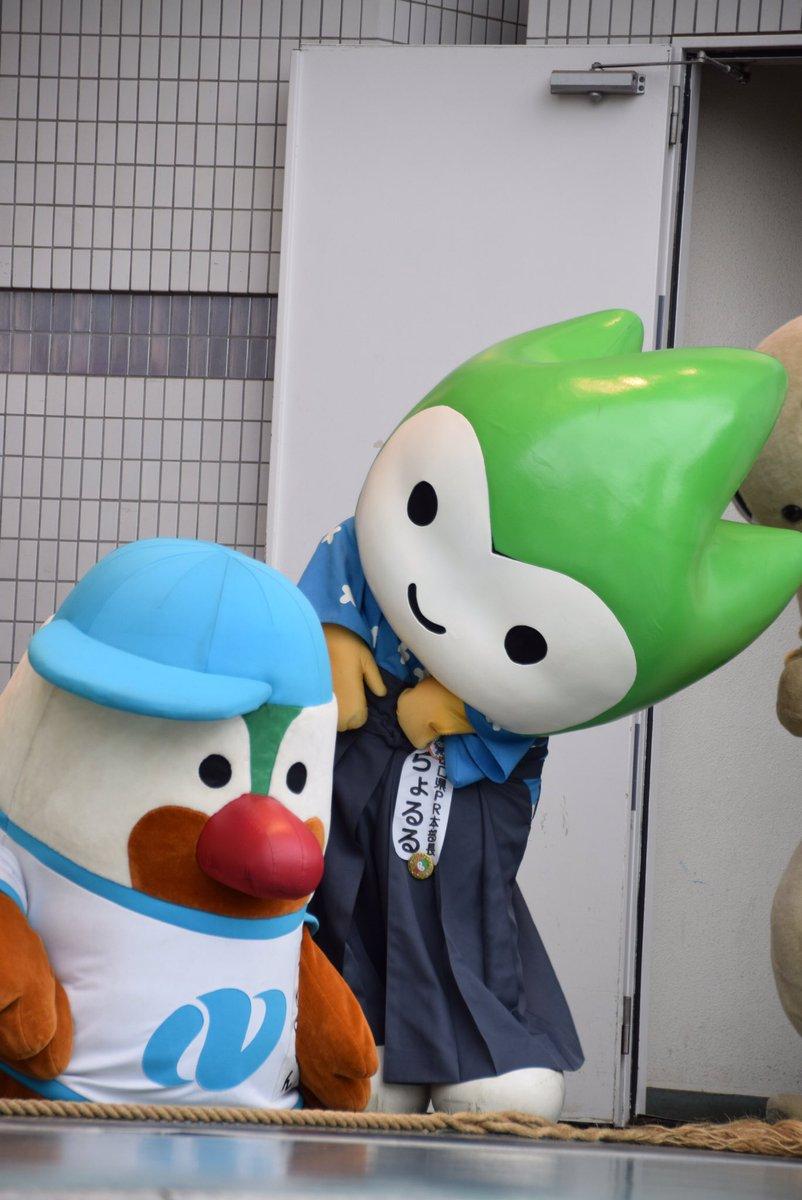 ちょるるも一所懸命がんばったー #九州観光物産フェア #うの写 161009 子どもたちとの綱引き大会。