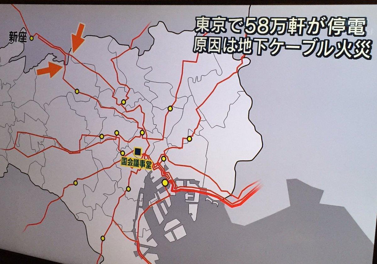 これでは、どこを攻めれば東京の電力がダウンするか、テロ組織に宣伝してるような気がしてるんだが…… https://t.co/yJwLaCefJs