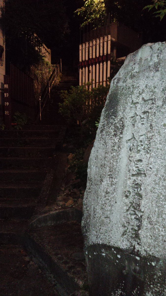 あらためて箱根湯本 神湯源泉#ハコネちゃん 聖地巡礼