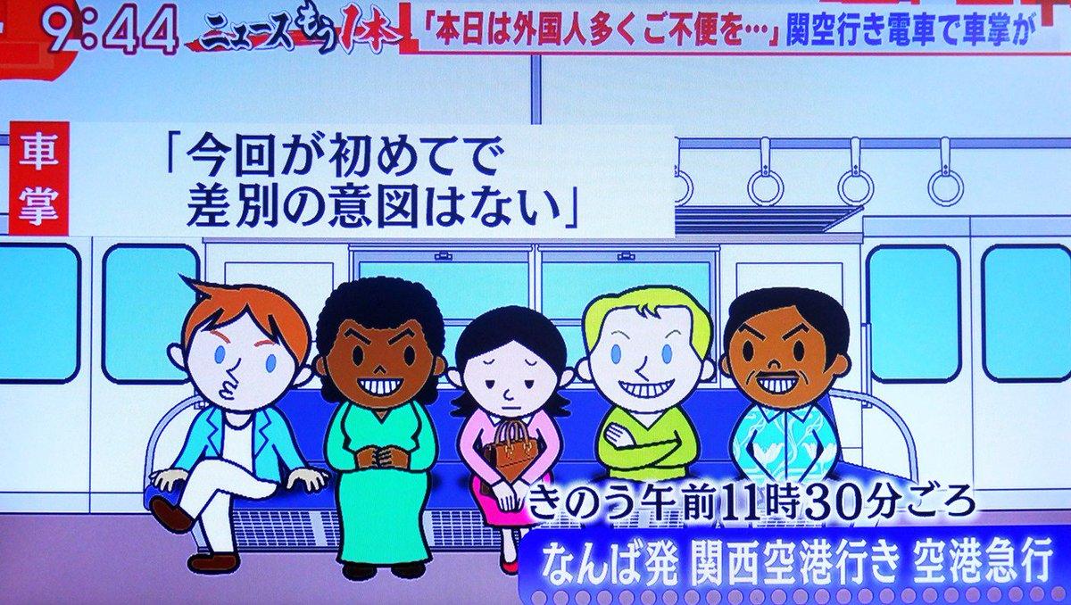 【Mira】ミラさんについて語るスレ5【kanadajin3】 [無断転載禁止]©2ch.netYouTube動画>39本 ->画像>93枚