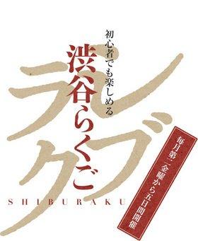 やぁっと「昭和元禄落語心中」10巻の特装版が届きまして、最終巻まで読めた中の人です。いやあ。予想外のラストでした。小雪ち