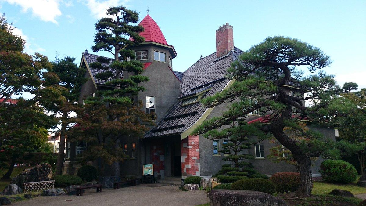 コンクルシオにやってきました。地元ですが初めて入った(^-^;#ふらいんぐうぃっち 藤田記念庭園