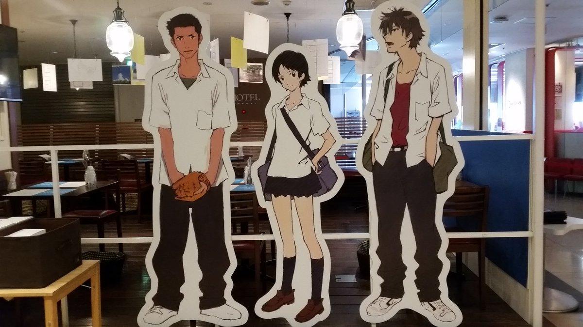 【時をかける少女カフェ@名古屋 10/21】ただいま待ち時間なしでご案内しております!店内写真撮影可能です🎵ご来店お待ち