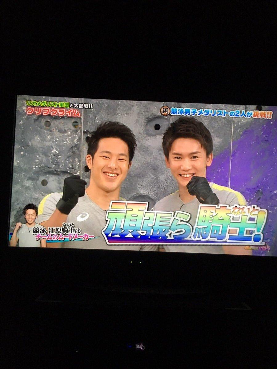 VS嵐どうでしたかー?  この番組は出たいと思っていたので 出演することができ、嵐さんと お話ししたり対決できたので とても嬉しかったです(*^^*) 頑張ら騎士出まくりでした笑 fujitv.co.jp/vs_arashi/