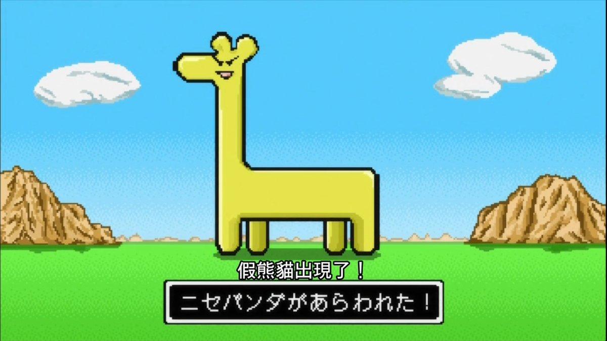 落書き (戦勇。x ポケモン)ちょっとアニメ第一话の画面を使った~wロス: がんばれよ アルバ (๑•̀ㅂ•́)و✧アル