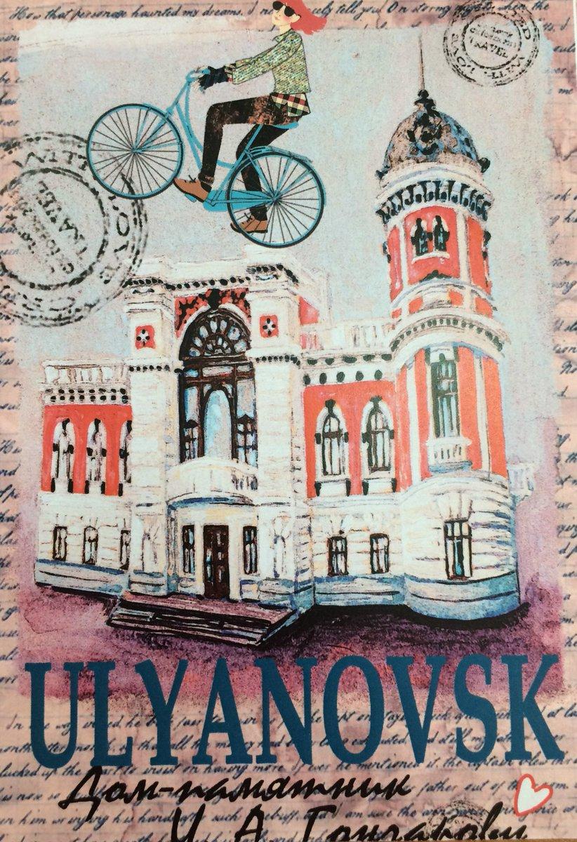 Открытки почтовые с городами 89