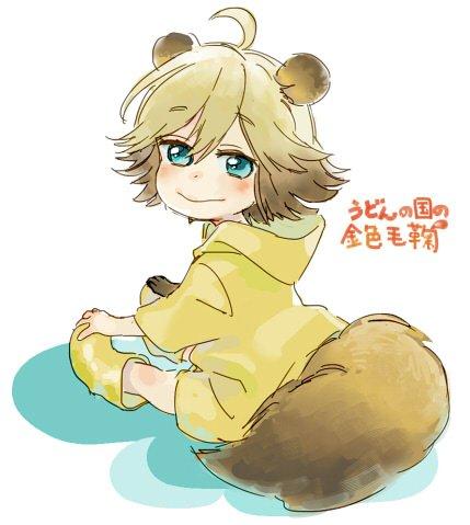 金色毛鞠ちゃんお誕生日おめでとう~アニメこれから楽しみにしてるよ~