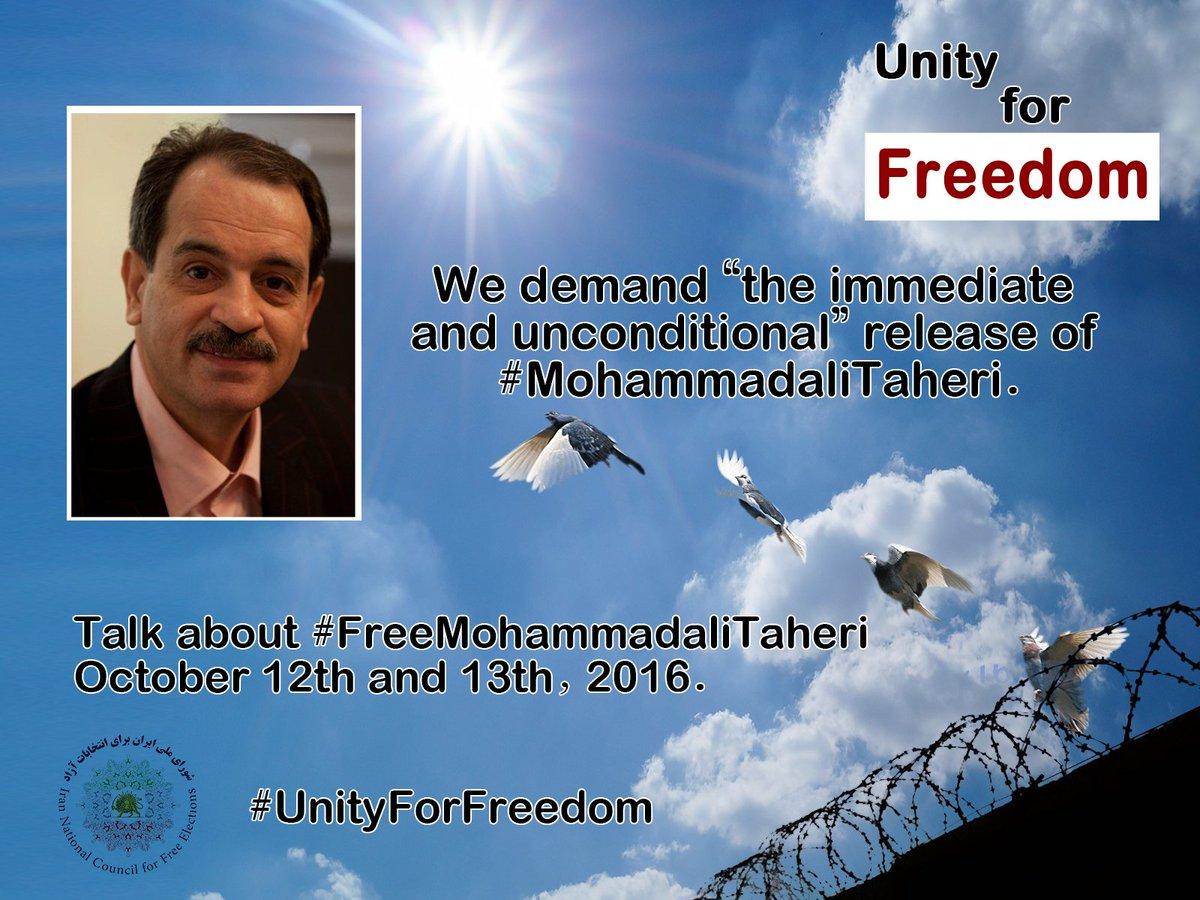 #UnityforFreedom   #MohammadaliTaheri Talk about #باهم_برای_آزادی #محمدعلی_طاهری https://t.co/gtMJtM9kUq