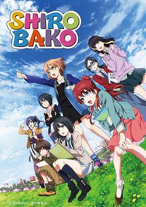 【商品情報】「SHIROBAKO Blu-ray プレミアムBOX」好評につき期間を延長し予約受付中です!こちら特典の数