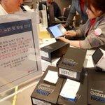 La croissance coréenne touchée par le fiasco du Samsung Galaxy Note 7