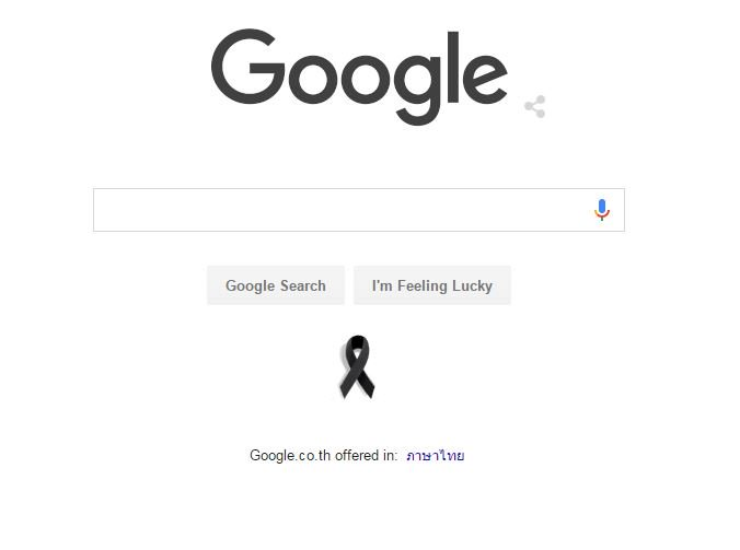 Google homepage has gone black and white in Thailand following the death of King Bhumibol https://t.co/k2wldBD5jb