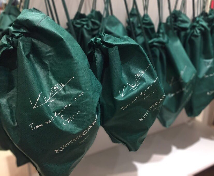 【スタジオ地図ショップ@名古屋 10/14】本日よりハッピーバッグ販売!細田守監督の4作品のグッズが #時かけカフェ 限