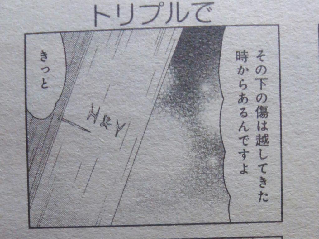 先月号まんがタイムジャンボの『レーカン!』を読みながら…「えっ、ほむら君とユキちゃん?」と思った人どのくらい居るんでしょ