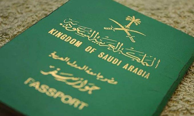 سفر السعوديين اليها
