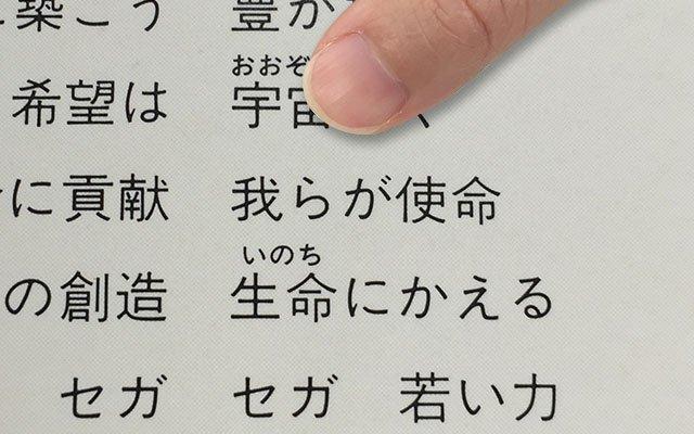 それではまず中級の【第13問】はおなじみ「若い力」から。おもしろいと大評判のアニメ「Hi☆sCoool! セハガール」(