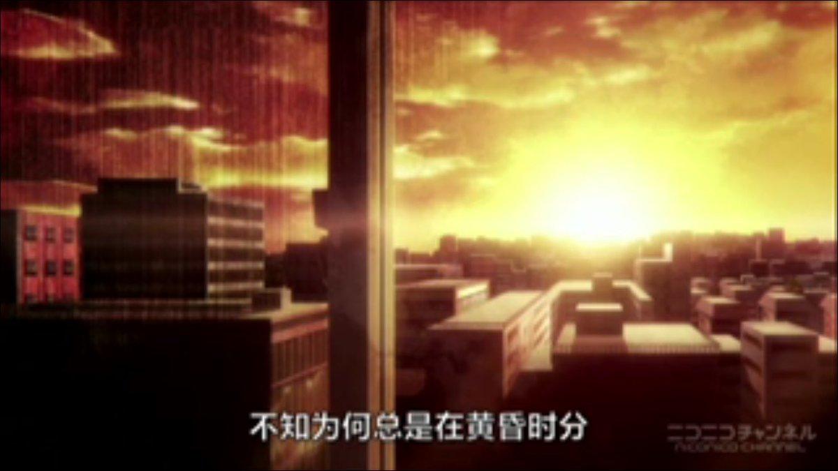 「侍霊演武:将星乱」第2話