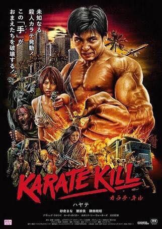 只今全国上映中ハヤテさんと紗倉まなさんの主演映画 KARATEKILLが、フィラデルフィア映画祭にて長編部門の最高賞と
