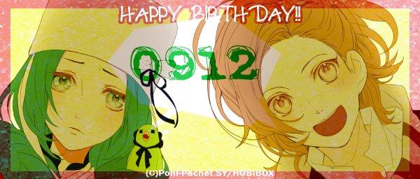【9/12】✿Happy Birthday ヘンゼル&グレーテル✿       #ozmafia
