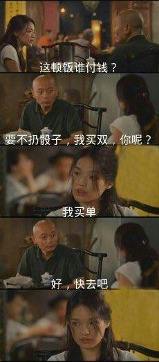 get…  RT @jiezitui: 生活新技能。 https://t.co/05FktBUGX5