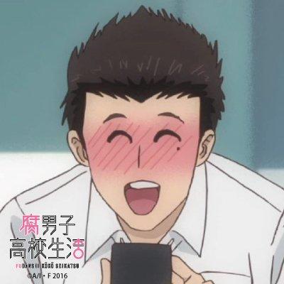 【おまけ/Twitterアイコン配布!!】人気の高かったEDの坂口もおまけで配布!!#腐男子高校生活