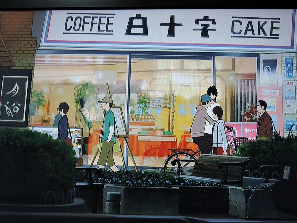 東京はきらきらしてた。おおかみこどもと雨と雪の町に家決まった。#ファインダー越しの私の世界