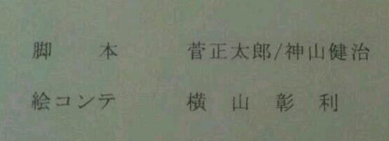 本日14日深夜25:25〜 NHK総合 アニメ精霊の守り人第18話「いにしえの村」いよいよ物語の本編へ突入していきますよ
