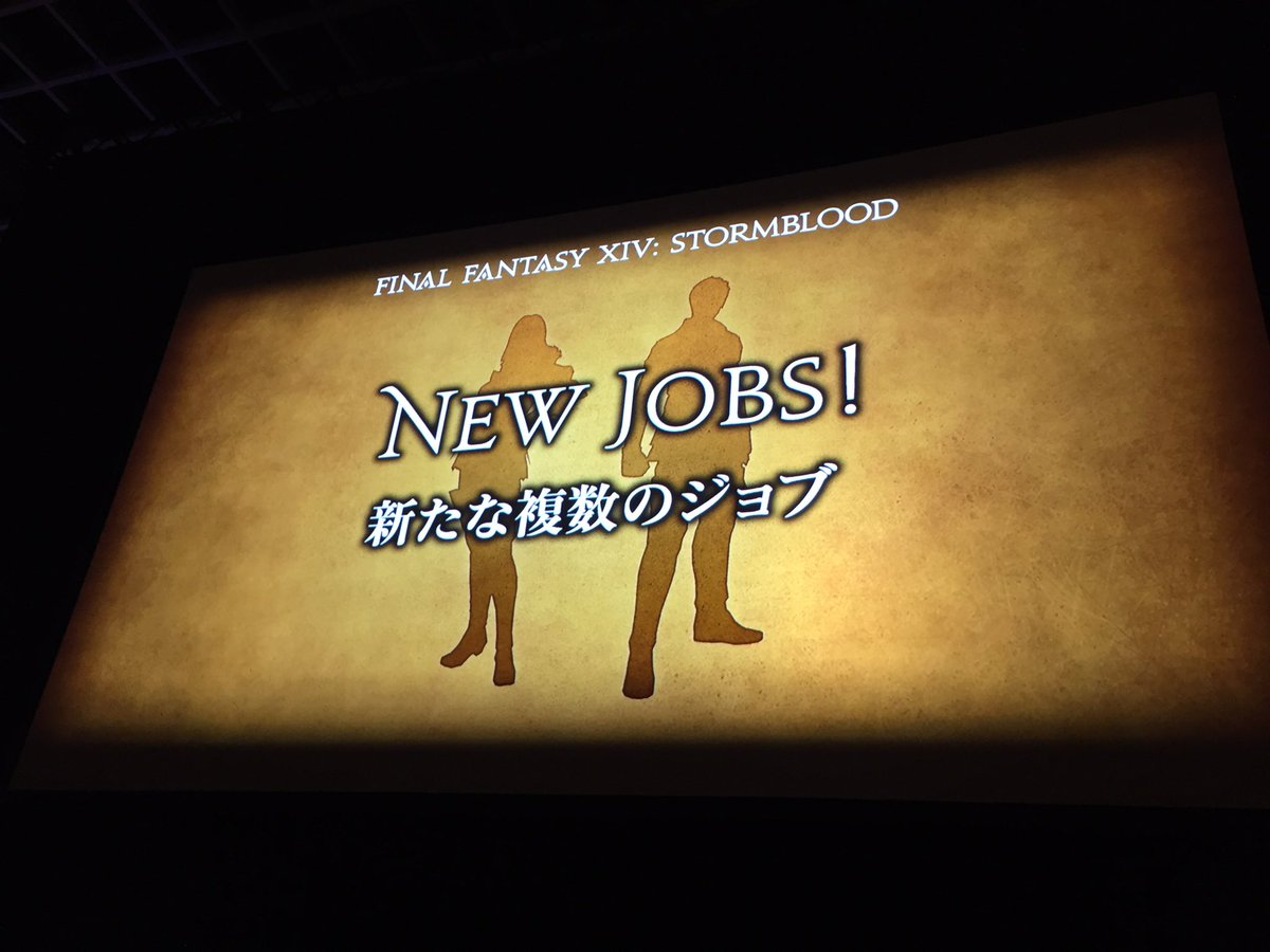 NEW JOBS. I bet it's dancer, blue Mage.. Not confirmed yet @RPGamer #ffxiv https://t.co/VVrJIb2xhZ
