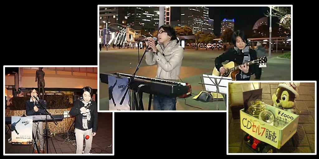 西郷葉介【5年の歩み】その5★2012年1・2月年が明けても連日路上ライブ。凍えるような寒さだったが、 笑い声のたえない
