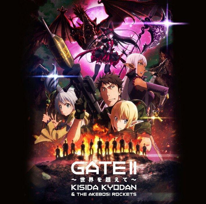 Playingなう♪ 曲名 「GATE II 〜世界を超えて〜」 タイトル 「GATE自衛隊 彼の地にて、斯く戦えり炎龍