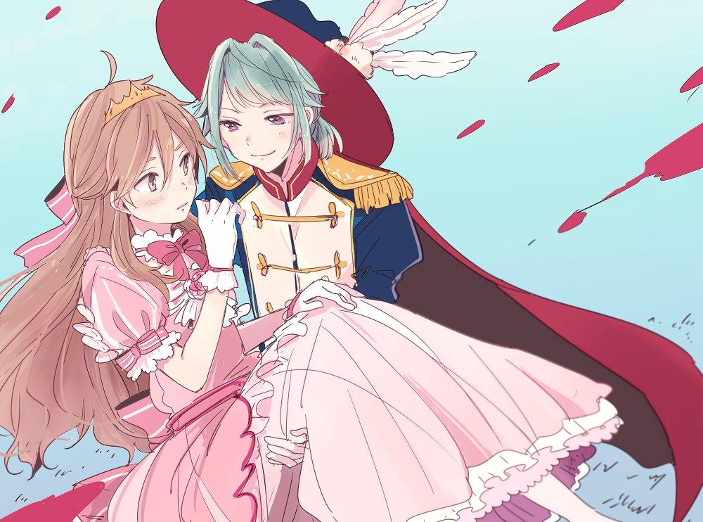 ましろ姫〜〜〜!