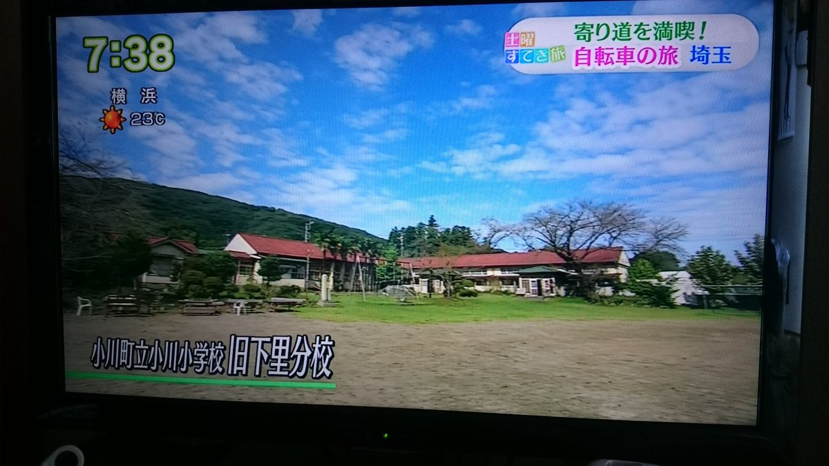 これ、のんのんびよりの学校だよな?!にゃんぱすー #NHK #のんのんびより
