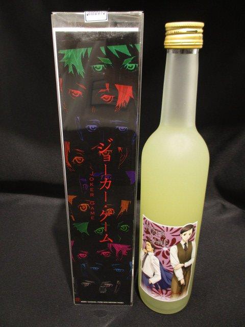 【新商品】ジョーカー・ゲーム日本酒飲み比べシリーズ 蒲生&実井バージョン3,000円(税込)柚子酒。飲み口は甘酸っぱくさ