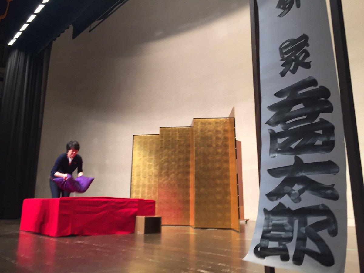 早稲田大学演劇博物館 企画展「落語とメディア」本日「柳家喬太郎×『昭和元禄落語心中』」開演ですただいま準備中です大隈講堂