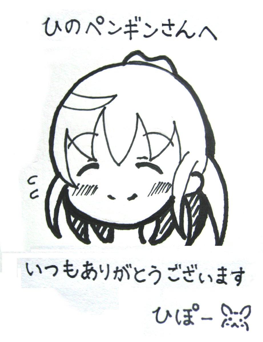 ひのペンギンさんからのリクエストでJKめし!の朝比奈優香ちゃんを描かせて頂きました!朝ラジへの30回参加ありがとうござい