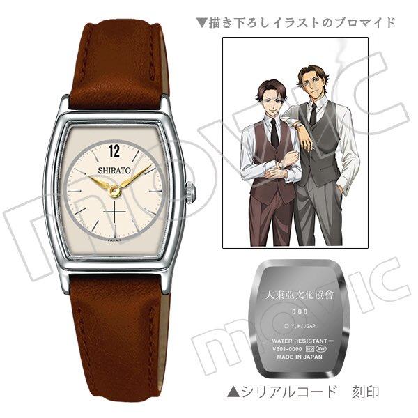 【ジョーカー・ゲーム】腕時計登場!D機関員の着用している時計をイメージ。初回受注分にはシリアルナンバーを刻印。この腕時計