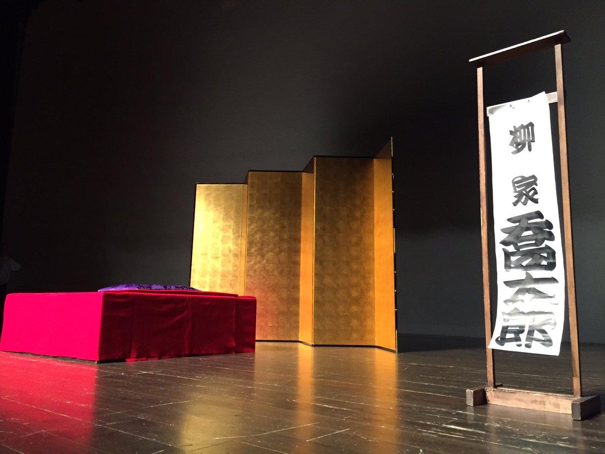 早稲田大学演劇博物館 企画展「落語とメディア」「柳家喬太郎×昭和元禄落語心中」にたくさんのご来場いただきありがとうござい
