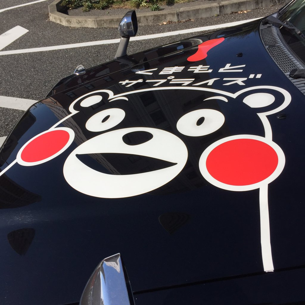【博多の】HKT48★1302【本スレ】©2ch.netYouTube動画>2本 ->画像>275枚