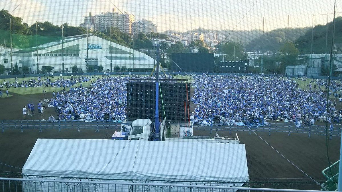 長浦、青一色です #baystars https://t.co/z9Yggd6s9R