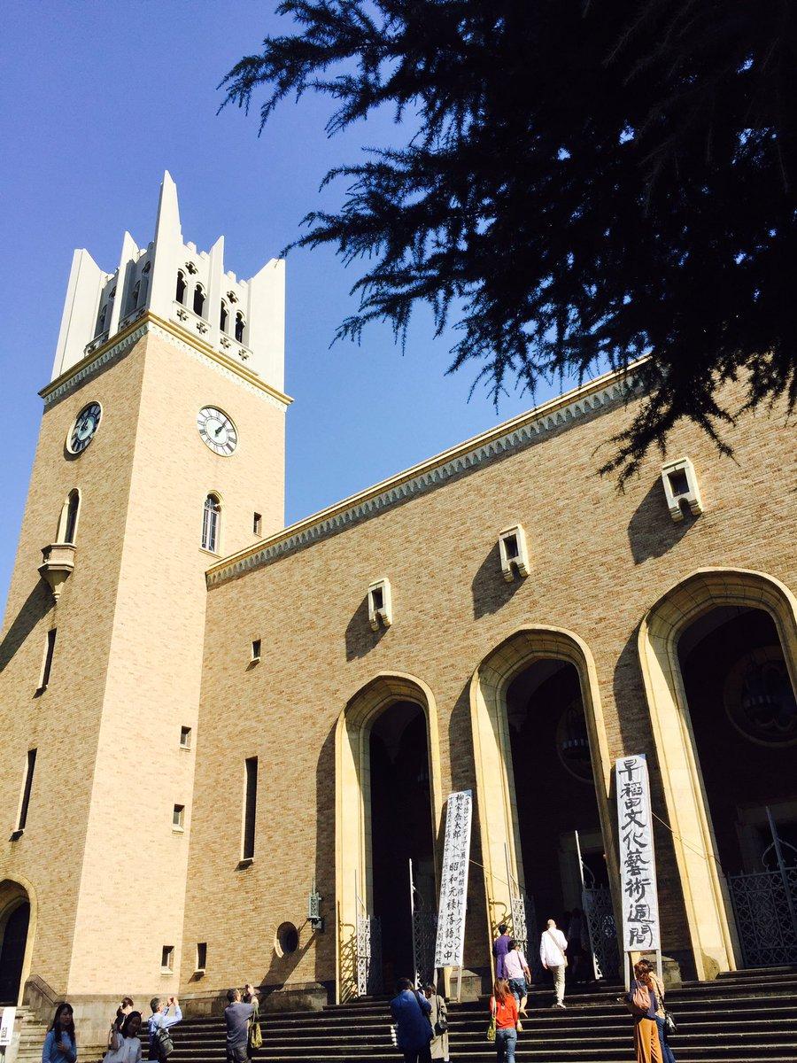早稲田大学 大隈記念講堂へ「柳家喬太郎×『昭和元禄落語心中』」のイベントを鑑賞して参りました。イベントのために作られたス