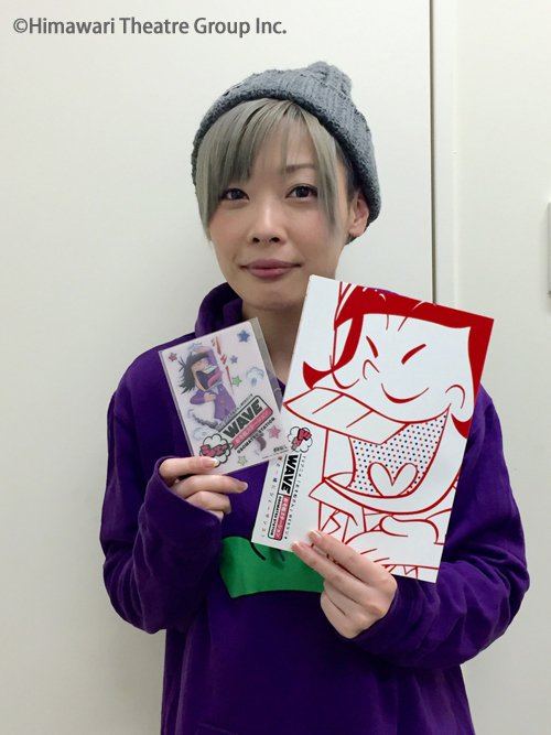 @2jiiro_7star7: 『おそ松さん』チビ太、『ガンダムビルドファイターズ』レイジ役の声優・國立幸さんが結婚を発