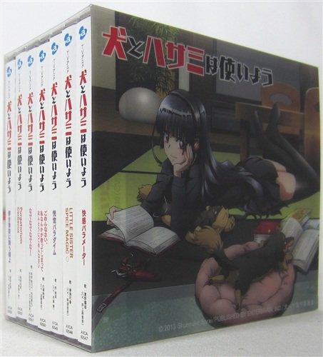 【らしんばん通販/入荷情報】『犬とハサミは使いよう キャラクターソング 全7巻+流通全巻購入特典CD収納BOXセット 』