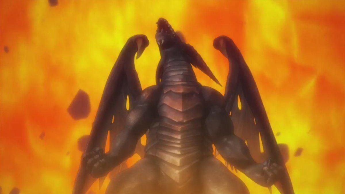 続けて「絶対防衛レヴィアタン」の場面写真をアップするんだもん。火山の主である「ファイヤードレイク」登場!でもあたしと同じ