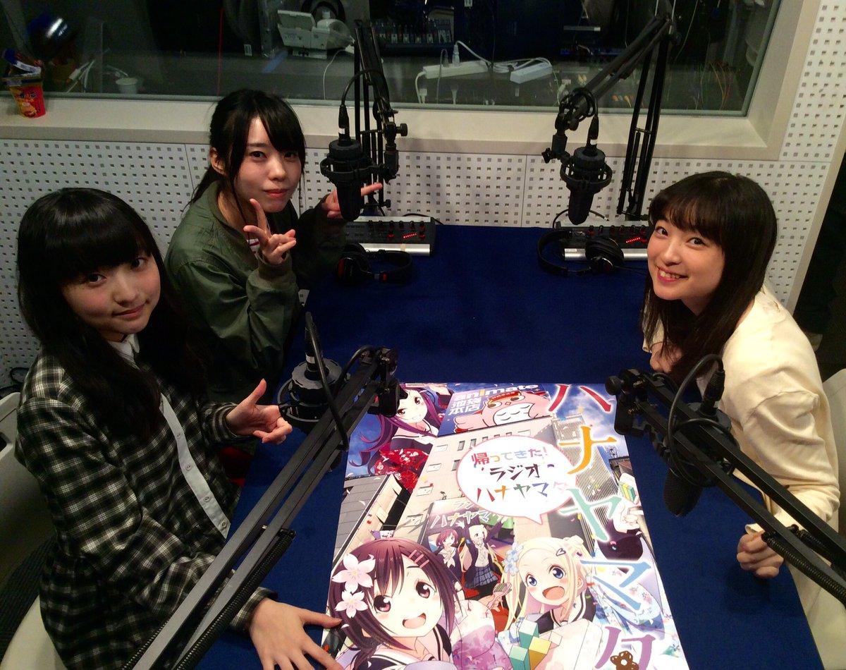 【アニメイト池袋でも、ハナヤマタ!】「帰ってきた!ラジオハナヤマタ 店内放送、しませんか?」いかがでしたでしょうか٩(๑