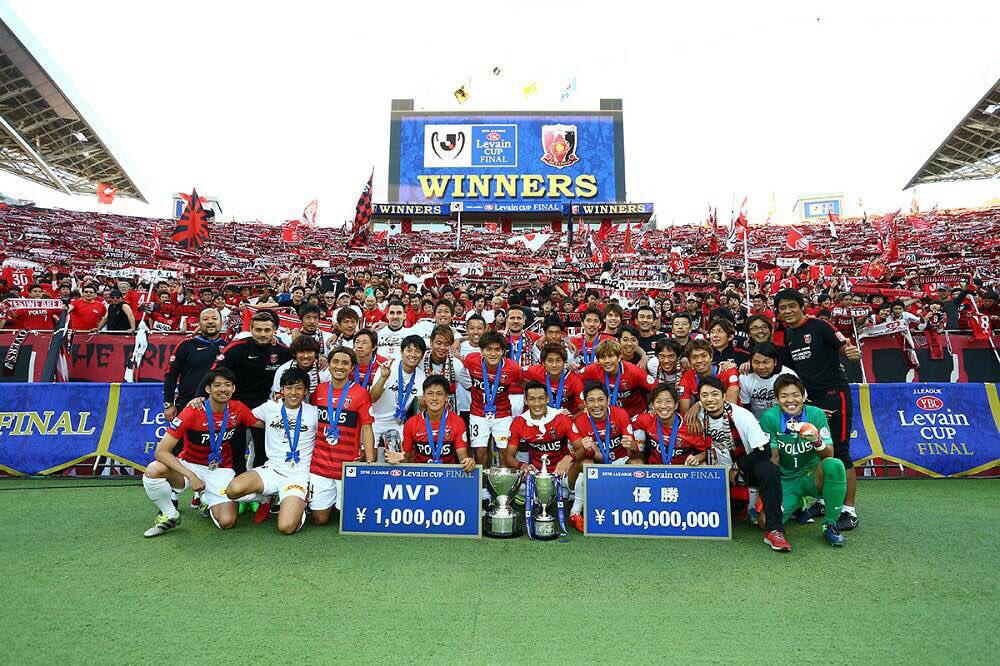 みんなで掴み取ったタイトル! 浦和レッズに関わる全ての方へ… おめでとう!
