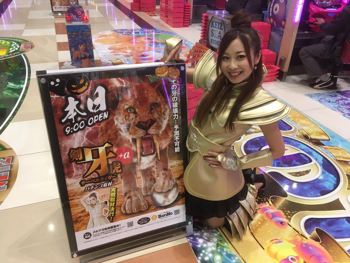 昨日に引き続き、本日もKEIZ高岡店で取材開催中✨[🐯🗡サーベルタイガー+a🗡🐯]新台導入された牙狼にて実戦チャレンジ💪