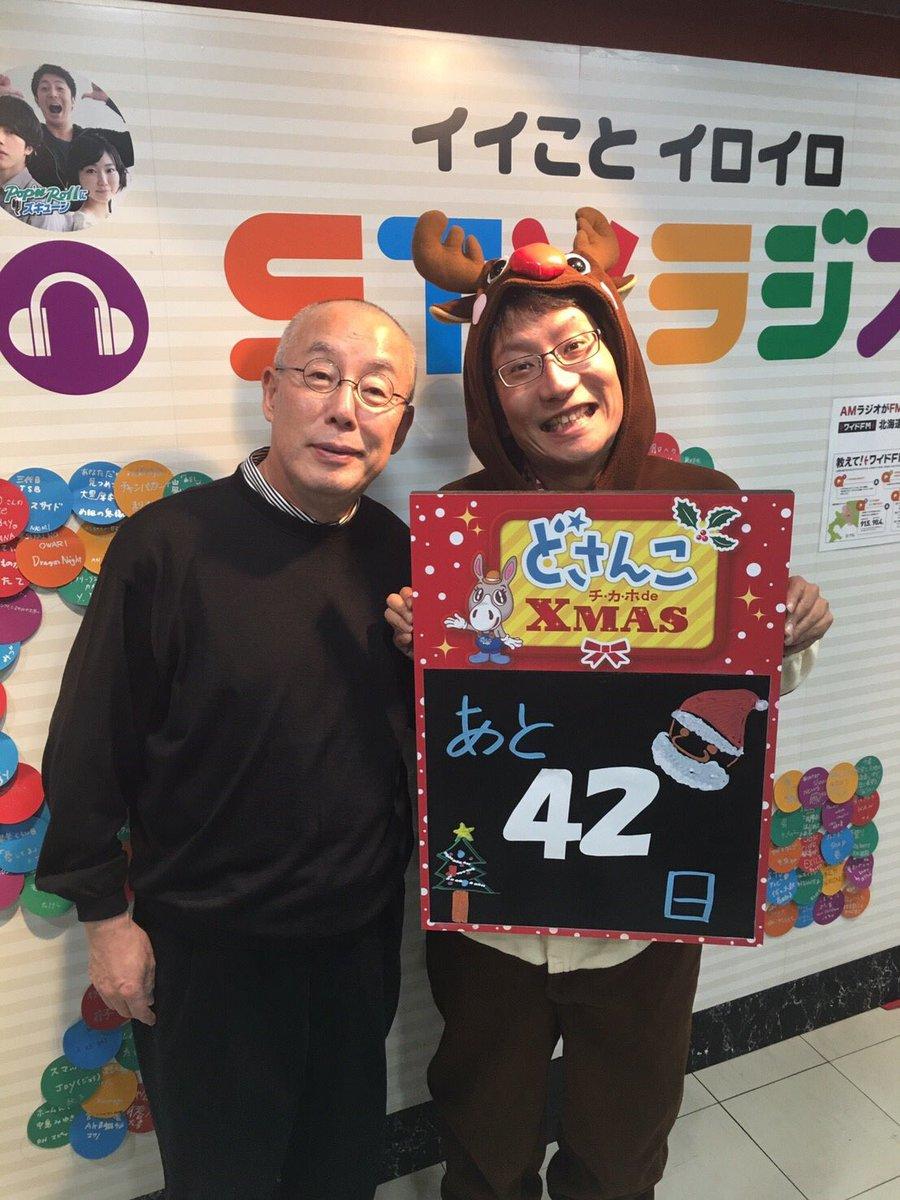 吉川典雄の画像 p1_23