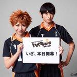"""本日10/28(金)より、演劇「ハイキュー!!」""""烏野、復活!""""が AiiA 2.5 Theater Tokyoにて開幕"""