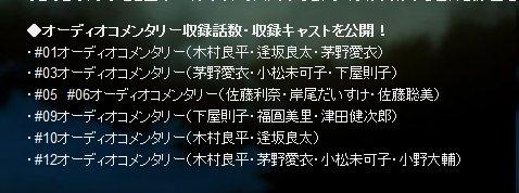 テイルズ オブ ゼスティリア ザ クロス Blu-rayBOX ―オーディオコメンタリー収録話数・収録キャストを公開!映