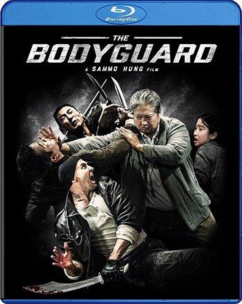 今月の映画秘宝誌「最強新聞」でもナメてたボケ老人が、実は殺人マシンでした、と熱く紹介されていたサモ・ハン監督・主演「The Bodyguard」再入荷しました! https://t.co/6nFdqDl2bU