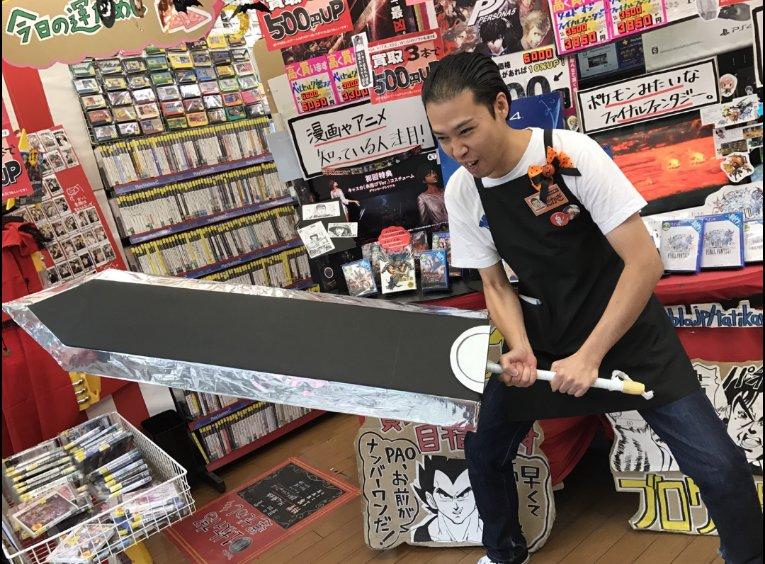 【#PAO立川店】評価も高い昨日発売のベルセルク無双より。スタッフがガッツの剣「ドラゴン殺し」を作ったのでポージング!!